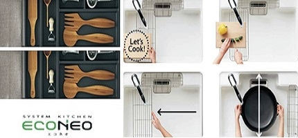 ECONEO 廚房設備